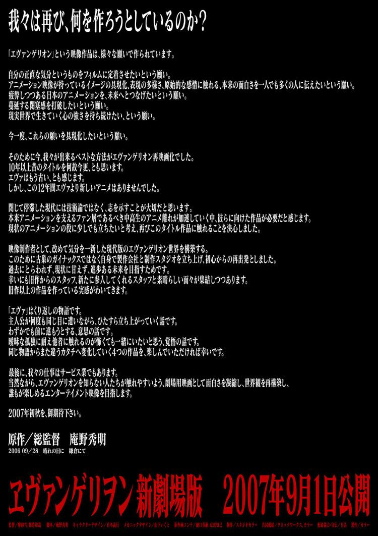 evaq2_b