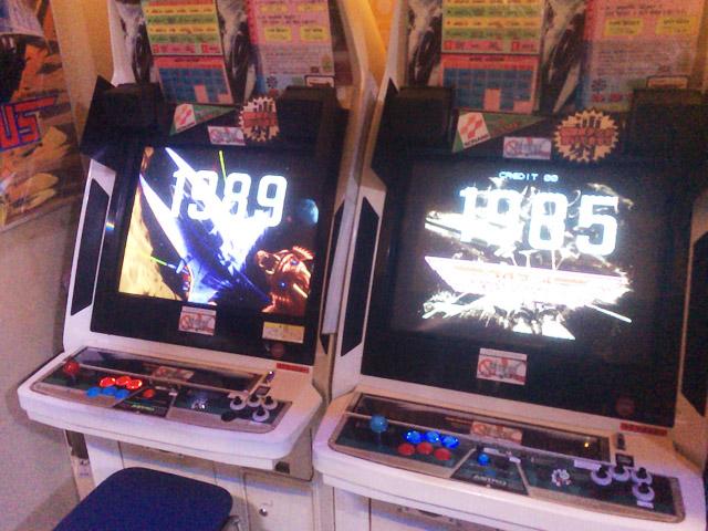 game_mikado10