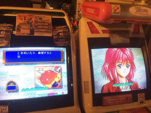 game_mikado15