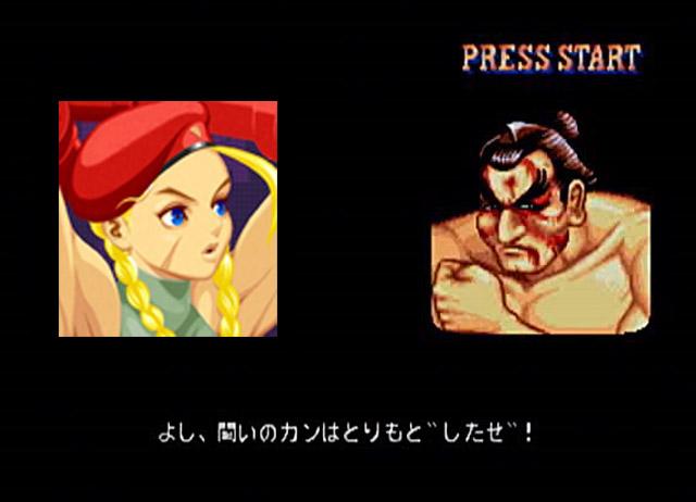 game_mikado16