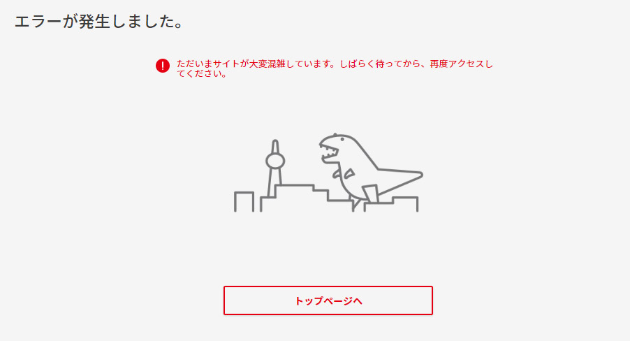 game_swich_05