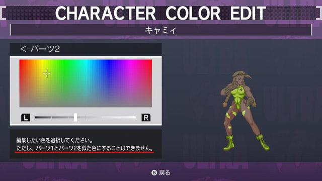 game_ulu2_color