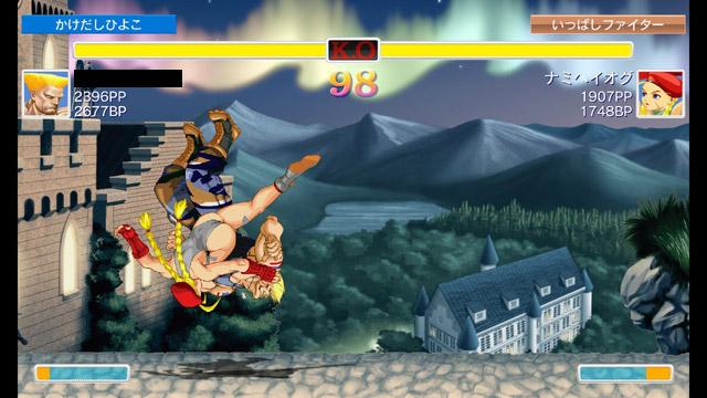 game_ulu2_net02