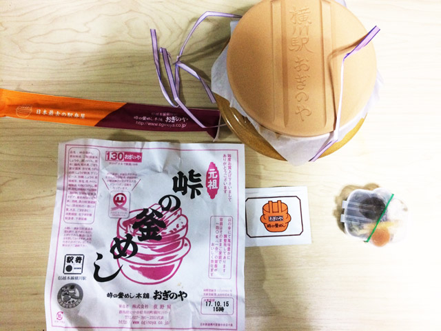 gourmet_kamameshi02