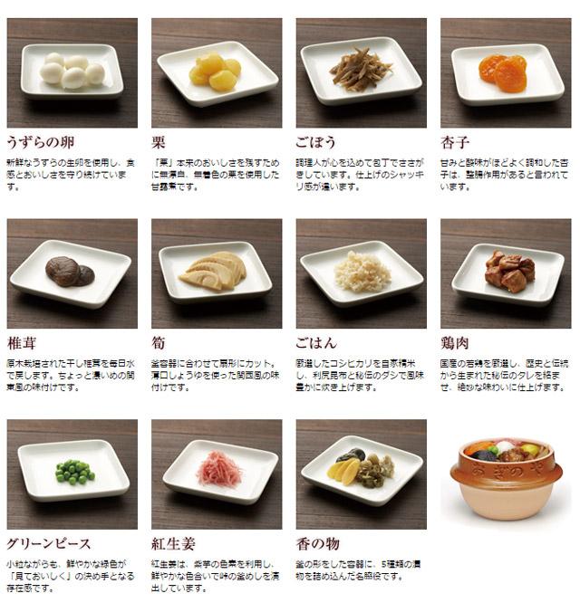 gourmet_kamameshi11