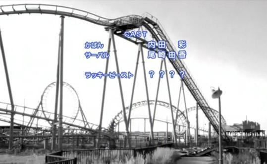 kemono1501a