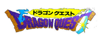 logo_dq1