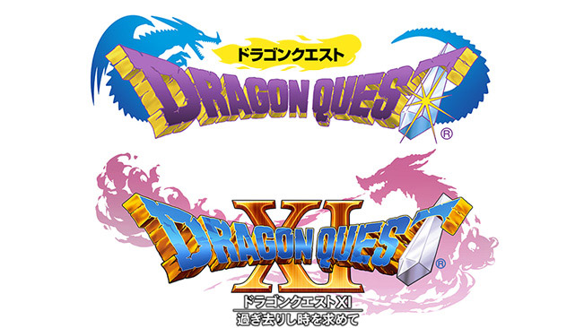 logo_dq1_11