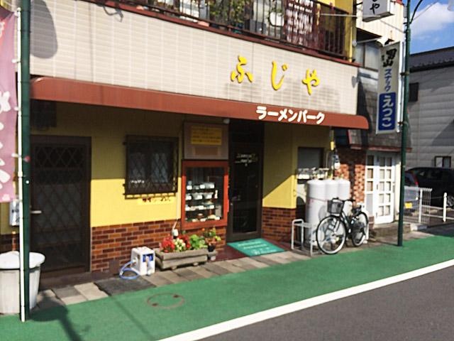 nikko03_04