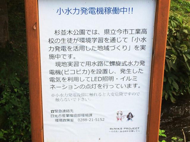 nikko04_02