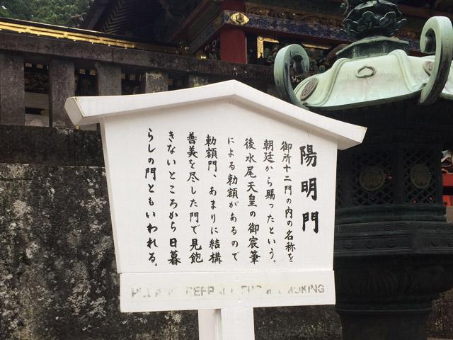nikko05_40