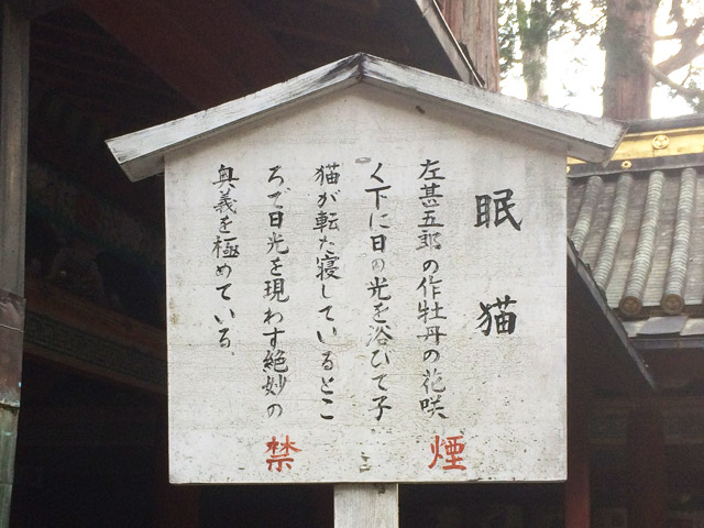 nikko05_57