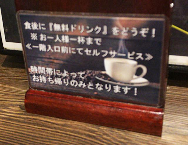 ramen_himuro_akiba03