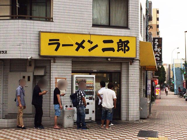 ramen_jiro01