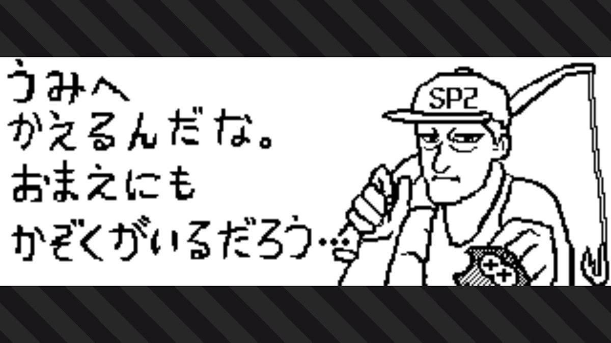 spl2_003_05