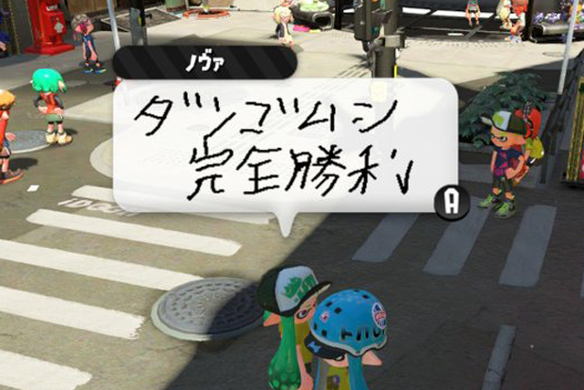spl2_006_q