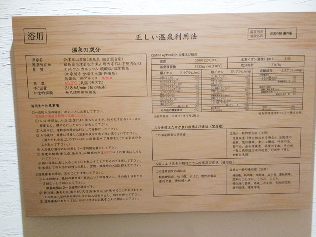 syousuke_15th