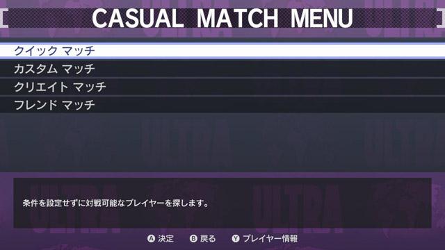 ulu2_match03