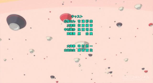 anime_ramen_20
