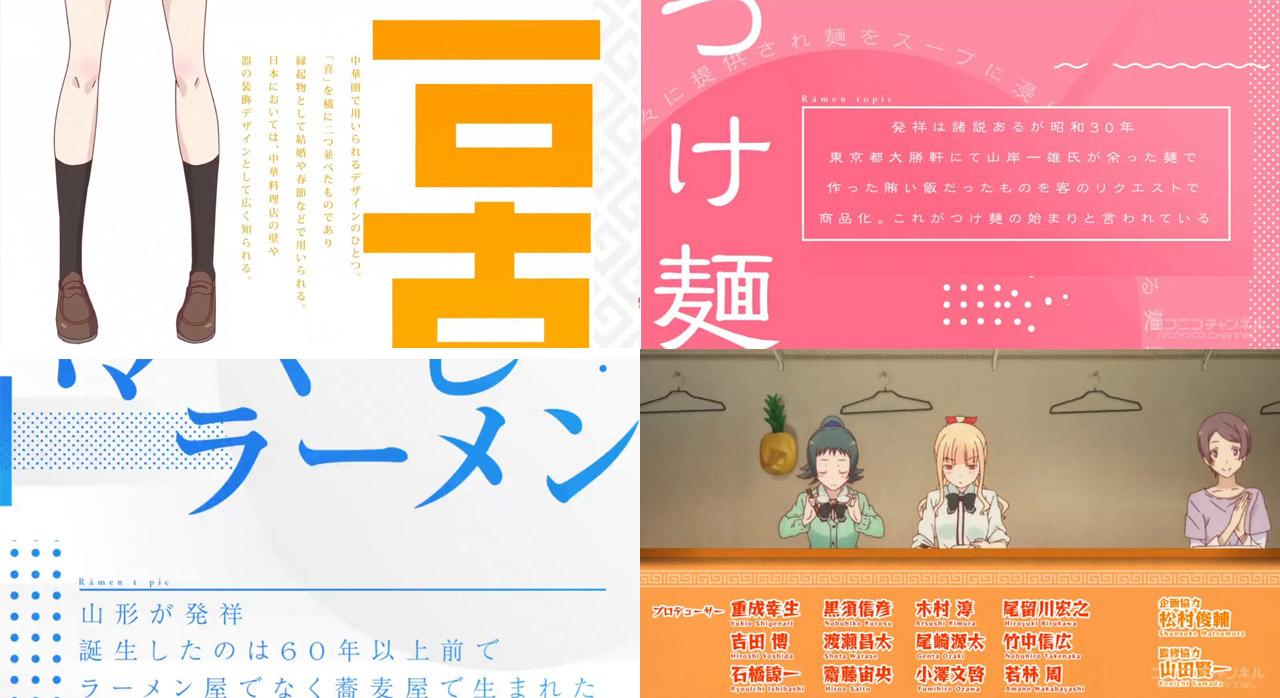 anime_ramen_32
