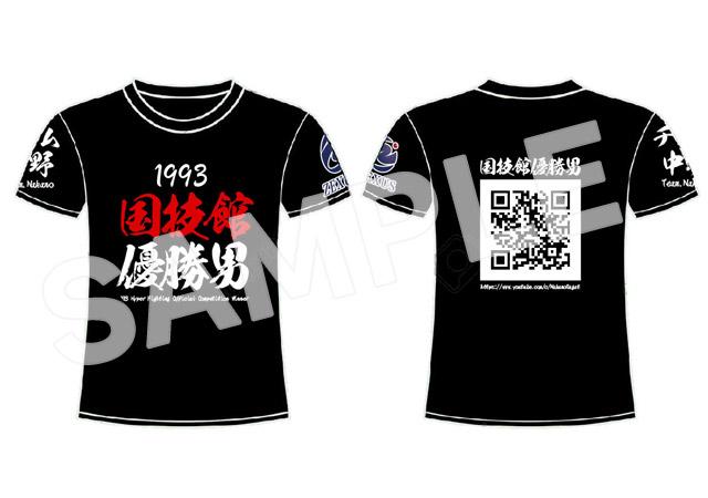 design_teamnakano_tshirt_b_640
