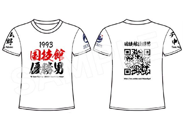 design_teamnakano_tshirt_w_640
