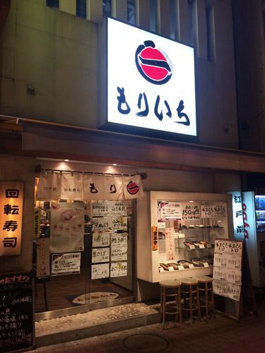 moriichi_01