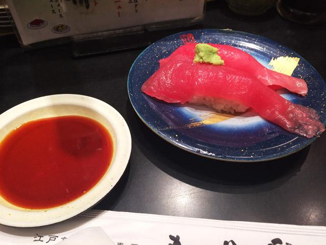 moriichi_02