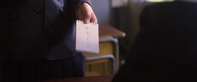 movie_shino_07