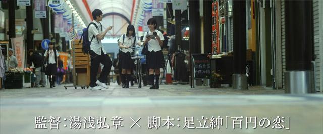 movie_shino_10