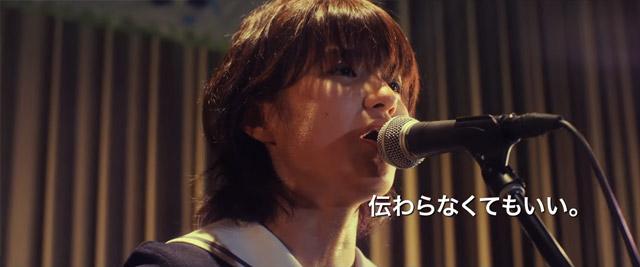 movie_shino_12