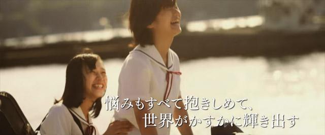 movie_shino_13