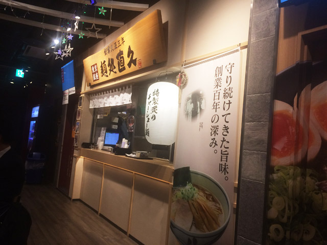 ramen_akiba06