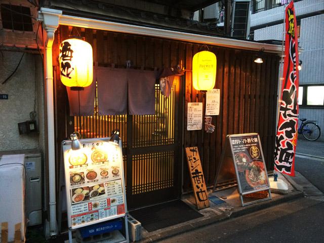 ramen_gomatetsu01