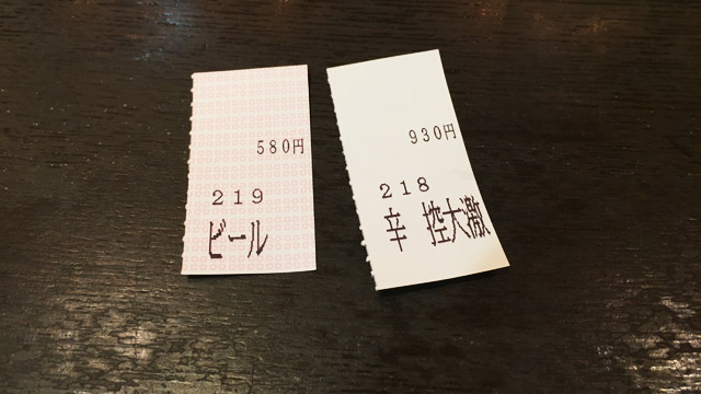 ramen_shinbusakiya04