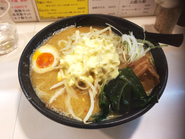 ramen_tsukasa04