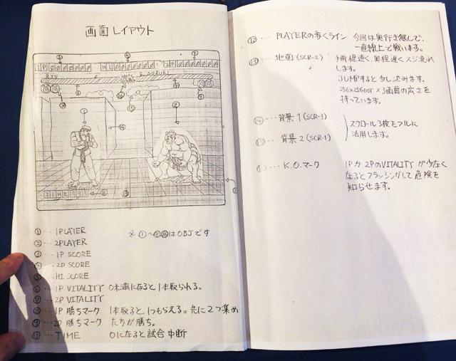 saga_kikaku02