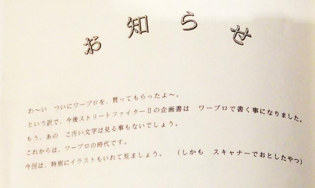 saga_kikaku_w