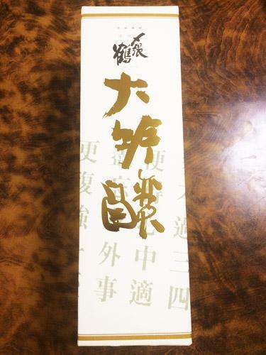 sake_simeharitsurud01