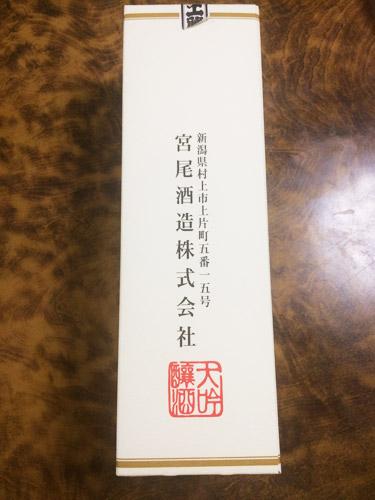 sake_simeharitsurud02