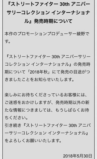 sf30_aki01