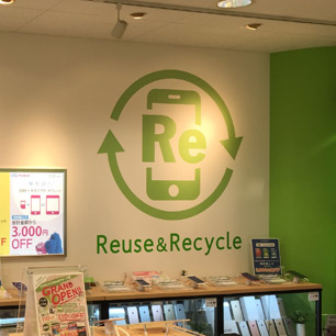 th_reuserecycling_icon-1