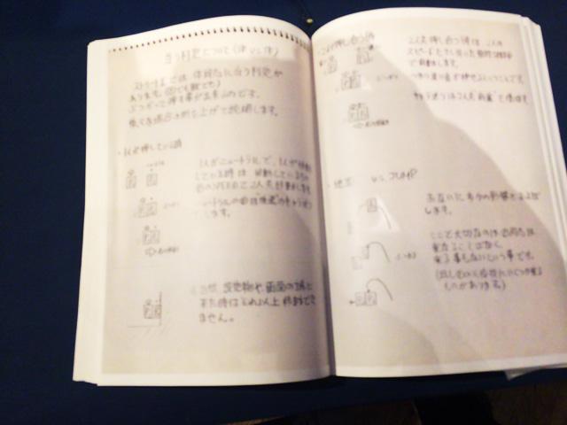 thum_st2_kikakusyo12