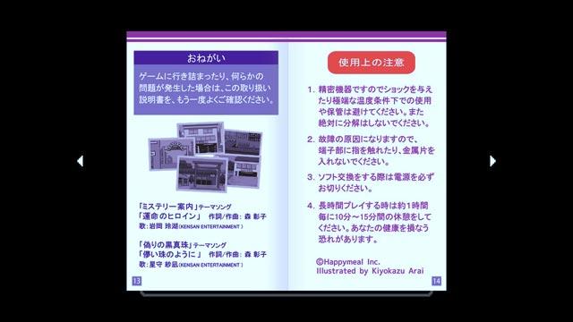 iseshima05