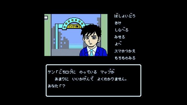 iseshima09