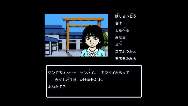 iseshima11