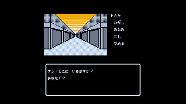 iseshima14