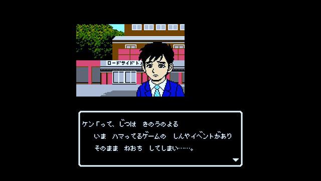 iseshima21
