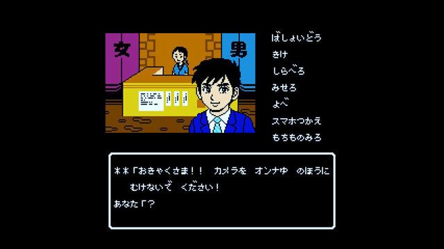 iseshima22