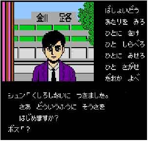 iseshima23